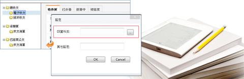 DocPort電子公文系統